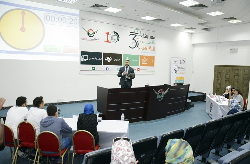 3RD Scientific Excellence Competition