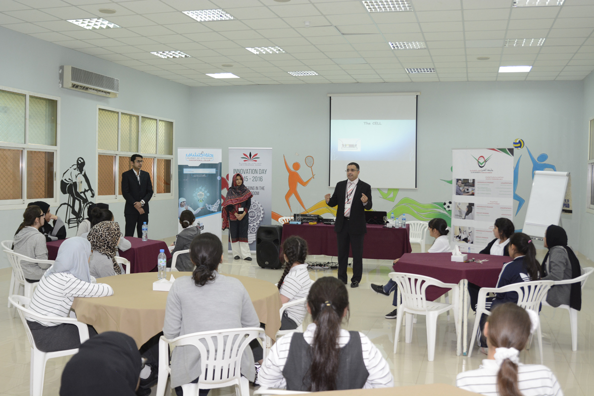 scientific workshop about the basic concepts of