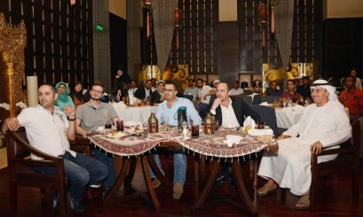 An Iftar Banquet for AAU Faculty and Staff