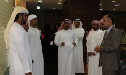 AAU Students Visit the Commercial Court