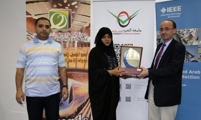 UAE Society of Engineers Delegation Visits AAU