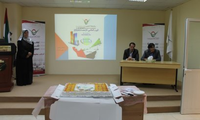 World Statistics Day at AAU