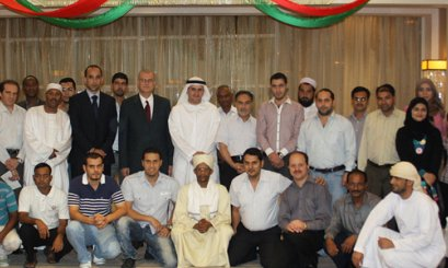 Al Ain University Hosts an Iftar Banquet