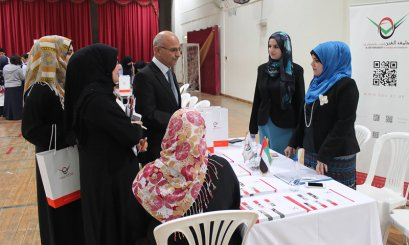 AAU Participates in Second Universities Forum