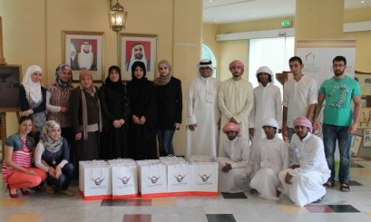 AAU Takes Part with Dar Zayed Honoring 'Umm Al Emarat' on Mother's day