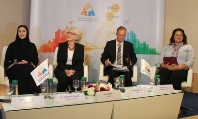 Al Ain Universitys Dialog Session on Sustainability and Corporate Governance