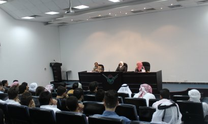 Al Ain University Organizes 'Poetry Meeting' Event