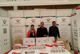 AAU participated in the cultural Caravans Festival which was organized in Al-Yahar