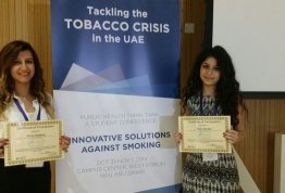 Students from the Faculty of Pharmacy win the third place in the best innovative solution to tackle the tobacco crisis in the uae