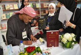 Deanship of student affairs organized avisit to Book Fair on the occasion of