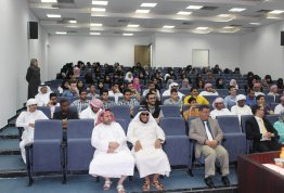 Deanship of Student Affairs (Alain Campus) organized a cultural event entitled