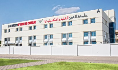 2015 is the Year of Innovation and Creativity at Al Ain University