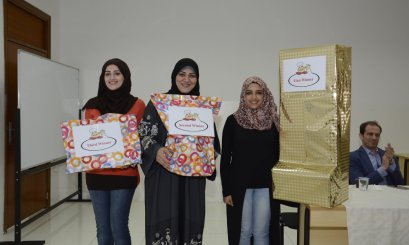 "The HR Unit Organized a ""Sweet Dish Competition"" at AAU –Al Ain Campus-"