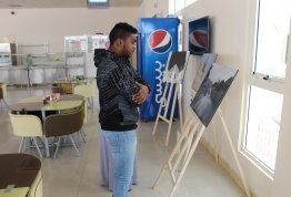 Mobile Photo Gallery by AAU Student - Al Ain Campus