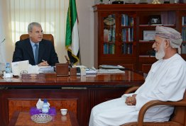 AAU President Receives Omani Cultural Attaché