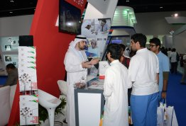 AAU Participation in NAJAH 2014