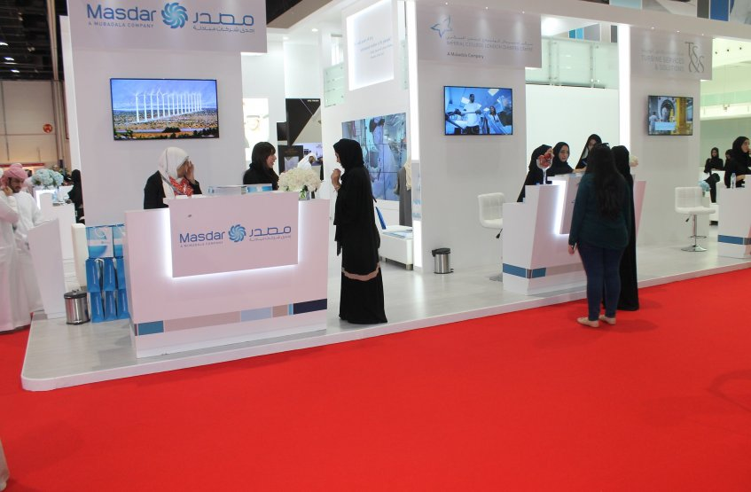 Student's visit to Tawdheef Exhibition 2016 at Abu Dhabi National Exhibition Centre (ADNEC) - AD Campus