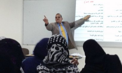 College of Education and Palestine Private Academy Hold Workshops