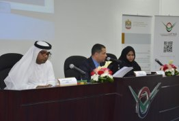 World Book And Copyright Day Forum