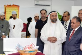 Arabic Language Exhibition My Language; My Identity