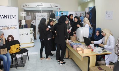Two Days of Health and Beauty at AAU –Al Ain Campus-