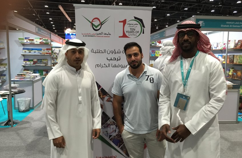 Students visit to Abu Dhabi Book Fair - AD Campus