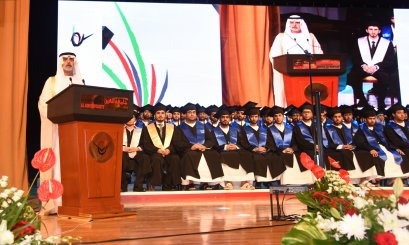 AAU's Graduation Ceremony of the 10th Batch Under the Patronage of Sheikh Nahyan Bin Mubarak
