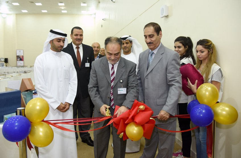 "AAU organized the ""Third Books Exhibition"" as a part of the events of the Reading Year 2016"