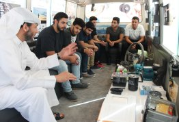 """Bader"" Bus visits AAU –Abu Dhabi Campus- for Awareness about the Dangers of Drugs"