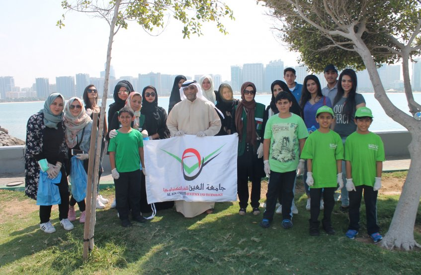 AAU Students (AD Campus) Participation at the Environment Cleaning Campaign