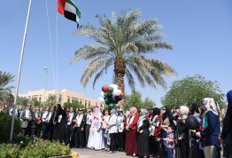 Al Ain University, AAU, Al Ain, Abu Dhabi, flag day, UAE