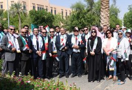 AlAin University, Al Ain, Abu Dhabi, AAU, UAE, flag day
