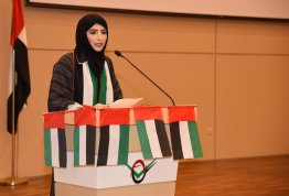 Al Ain University light up in its celebrations of the 45th  UAE National Day