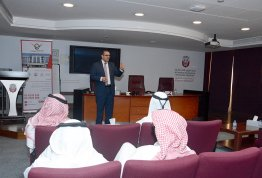A Training Workshop on the Fraud Crimes and Electronic Theft