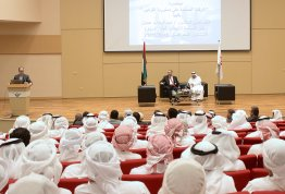 A lecture presented by the President of the Federal Supreme Court at AAU