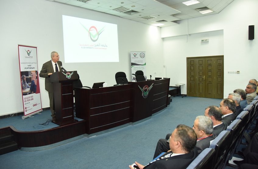 The 23rd Forum of Exchanging Training Programs for Students of Arab Universities