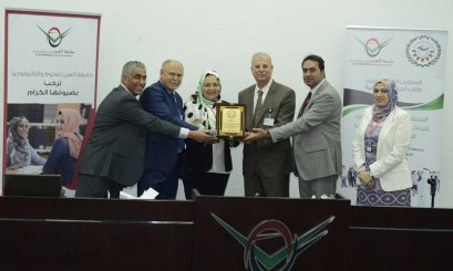 AAU Concluded the 23rd Forum of Exchanging Training Programs for Students of Arab Universities