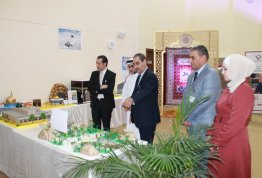 Religious Exhibition on the occasion of the Israa and Miraj - AD Campus