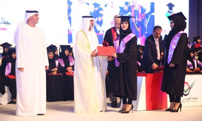 Nahyan Bin Mubarak attends the 11th Batch Graduation Ceremony of AAU Students