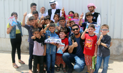 AAU involved in spreading Eid's happiness with children