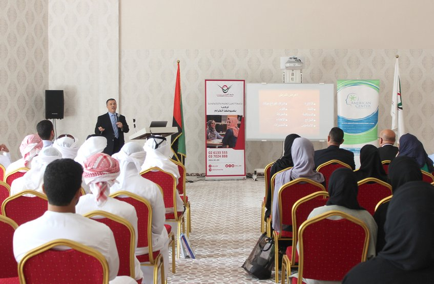 Awareness Lecture about Alzheimer's Disease
