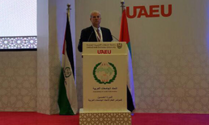 AAU attends the Executive Council Meeting of the Association of Arab Universities