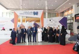 A visit to Sharjah Book Fair