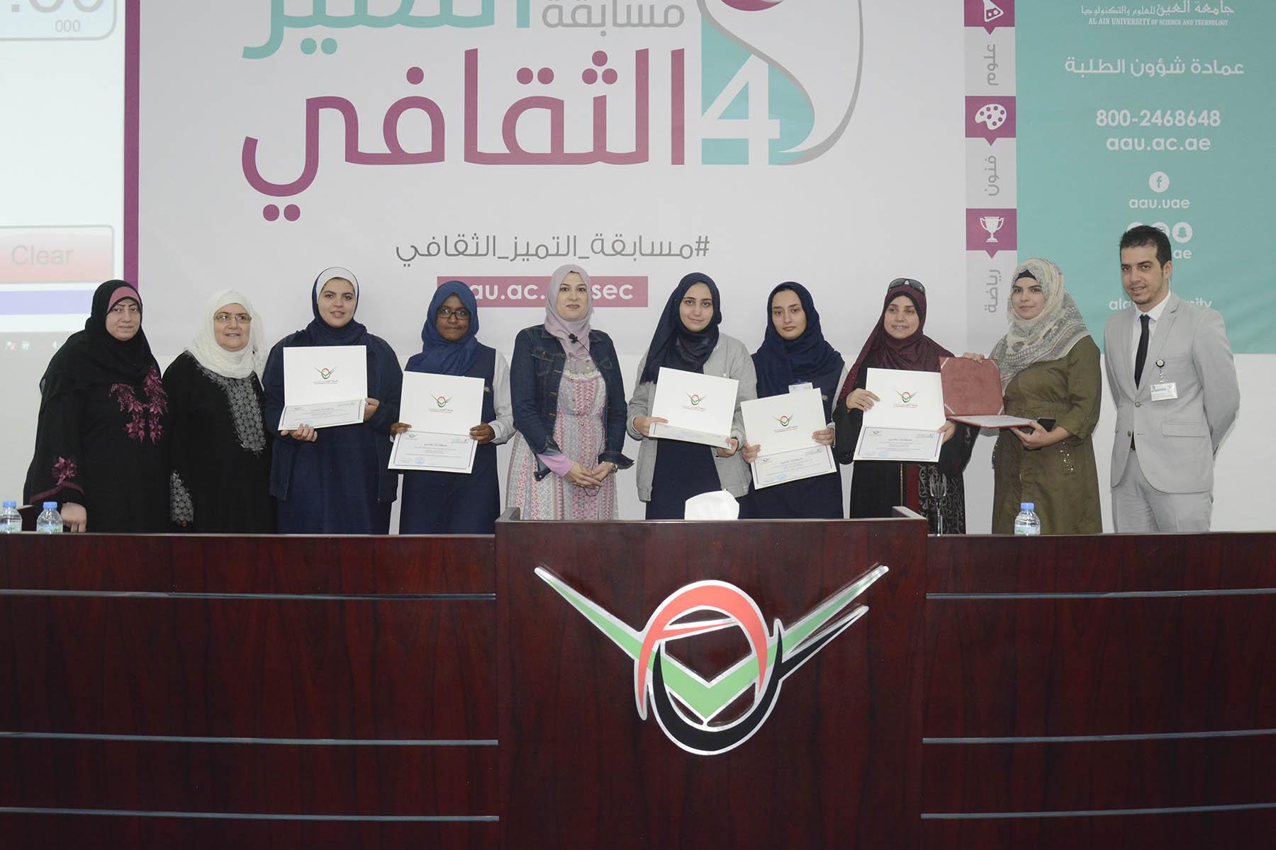 Semi Final (Al Andalus Private Academy & Baraem Al Ain Private School) - Al Ain Campus