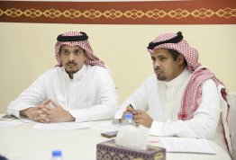 3rd Regional Pharmacy Faculty Development Workshop