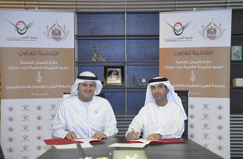 MOU with the Business Department of HHH Sheikha Sheikha Fatima bint Mubarak