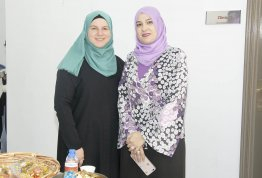 Israa and Miraj Event
