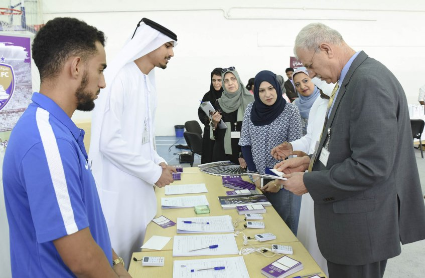 Health, Sports & Food Exhibition