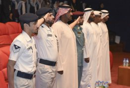Participating with Al Ain Municipality