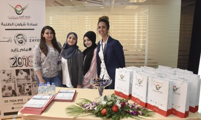 AAU participates with the Al Ain Municipality in the Year of Zayed activities